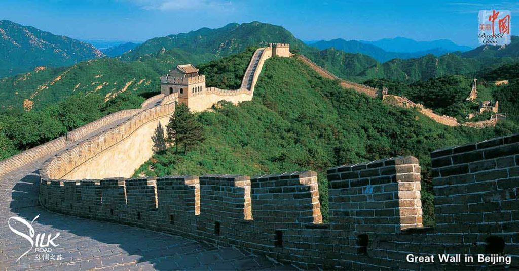 The Great Wall of China, CHina Tourism for Indian Travelers