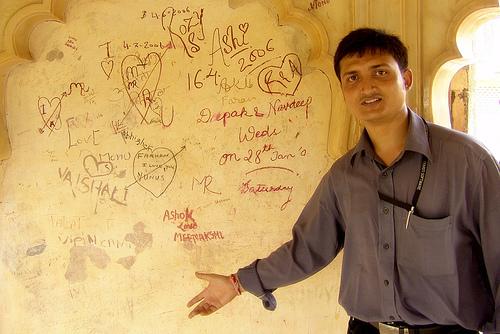 Wall Art Great Indian Litterbug